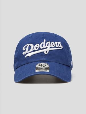 Бейсболка синя | 4920888