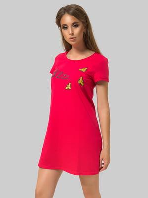 Платье малиновое | 4956004