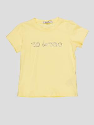 Футболка жовта | 4781374