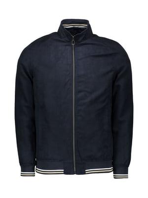 Куртка синя   4890018