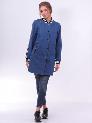 Куртка синяя   4958876