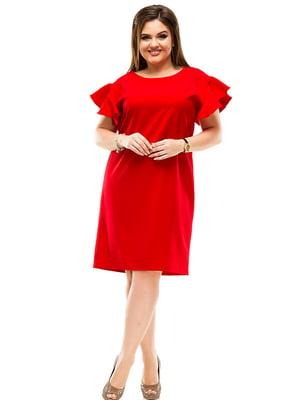 Платье красное | 4950616
