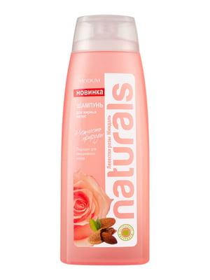 Шампунь «Пелюстки троянди і Мигдаль» для жирного волосся (430 мл) | 4784679