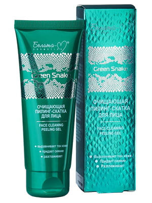Пілінг-скатка очисна для обличчя серії Green Snake (75 г) | 4951677