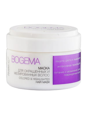 Маска для фарбованого і мелірованого волосся серії Bogema (250 г)   4951719