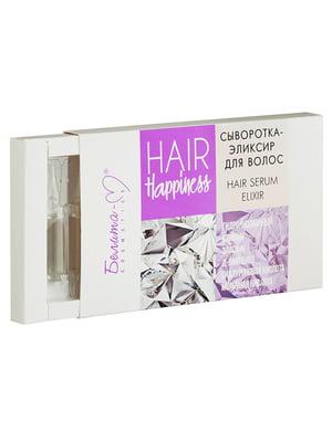Сироватка-еліксир для волосся серії Hair Happiness (8х5 мл) | 4951725