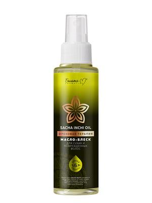 Олія-блиск для сухого і пошкодженого волосся (70 мл) | 4951762