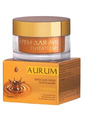 Крем для обличчя живильний з золотом серії Aurum (45 г) | 4951772