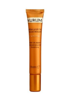 Крем зволожувальний для губ з золотом серії «Aurum» (20 г) | 4951773