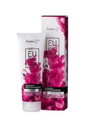 Бальзам-відновлення з комплексом протеїнів для пофарбованого і пошкодженого волосся Simply Euphoria (125 г) | 4951777