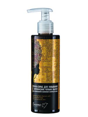 Пінка-скраб для вмивання з африканським чорним милом для нормальної і схильної до жирності шкіри (190 г) | 4951780