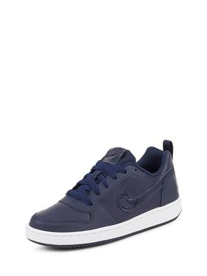 Кросівки сині   4962527