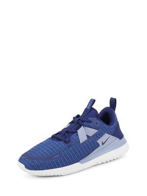 Кросівки сині | 4962537