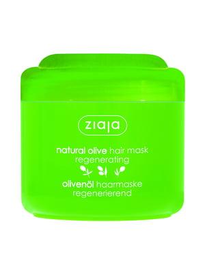 Маска для волос оливковая (200 мл) | 4962828