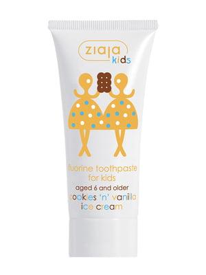 Зубная паста с фтором для детей (6+) | 4962946
