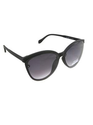 Очки солнцезащитные | 4936255