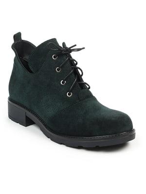 Ботинки темно-зеленые | 4917482
