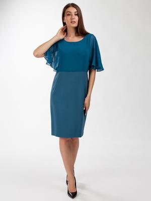 Сукня кольору морської хвилі | 4973805