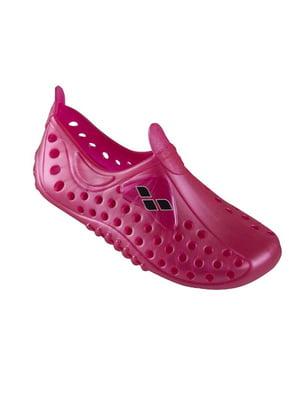 Тапочки для басейну рожеві | 4651285