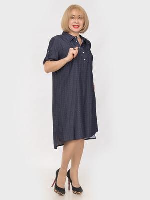 Сукня синя в горох | 4975289
