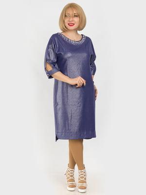 Сукня синя | 4975313