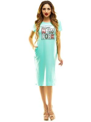 Платье мятного цвета с принтом | 4412761