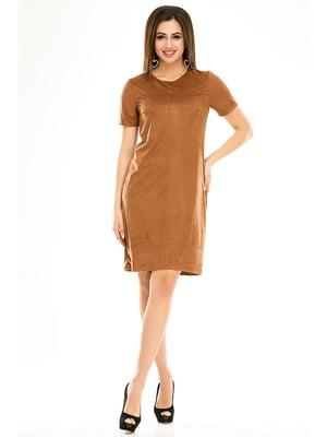 Сукня гірчичного кольору | 4973564