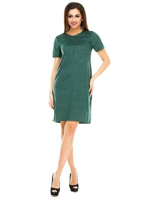 Сукня зелена | 4973566