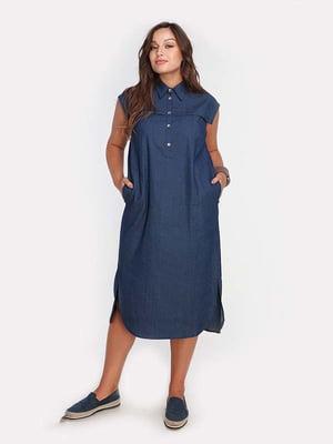 Сукня синя | 4977655