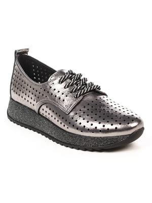 Кросівки кольору нікелю | 4971309