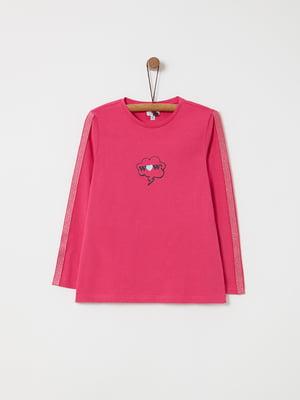 Лонгслив розовый | 4886458