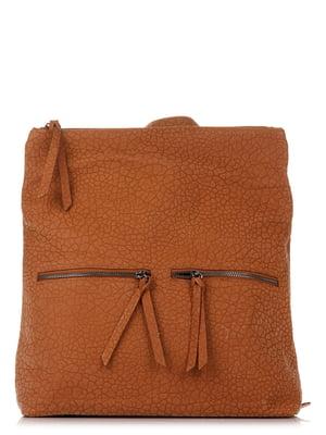 Рюкзак коньячного кольору   4757181