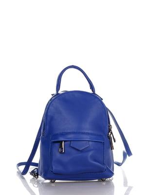 Рюкзак синий | 4757366