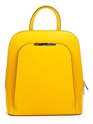 Рюкзак желтый | 4979584