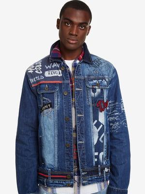 Куртка синяя | 4983052