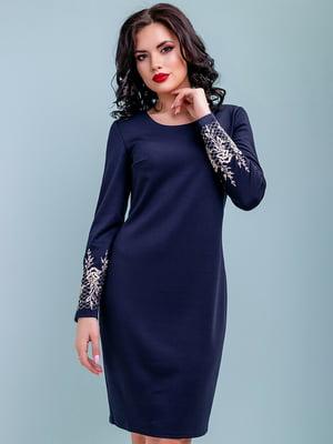 Платье темно-синее | 4983740