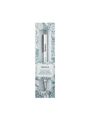 Ручка шариковая «Артем» | 4984163