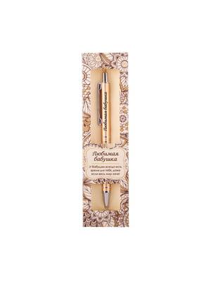 Ручка шариковая | 4984197