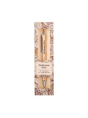 Ручка шариковая с надписью «Любимая дочь» | 4984198