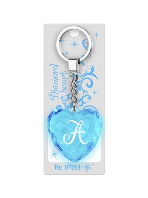 Брелок-сердце «А» | 4984327