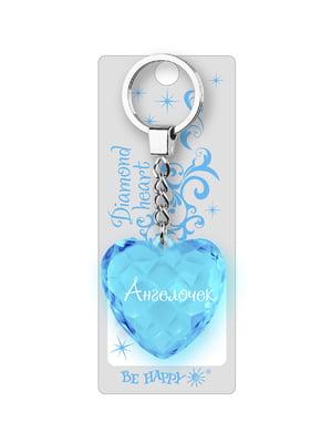 Брелок-сердце «Ангелочек» | 4984339
