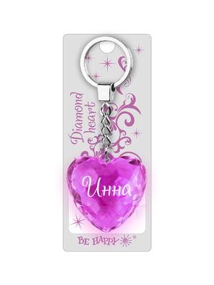 Брелок-сердце «Инна» | 4984355