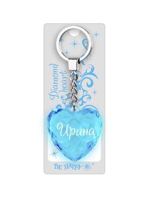 Брелок-сердце «Ирина» | 4984356