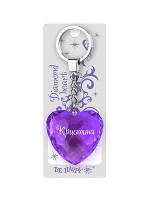 Брелок-сердце «Кристина» | 4984362