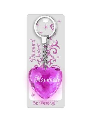 Брелок-сердце «Танюша» | 4984391