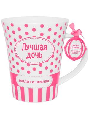 Кухоль іменний з написом «Лучшая дочь» | 4984436