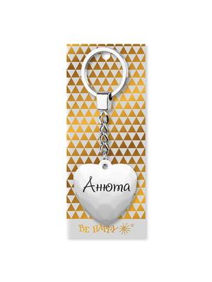 Брелок-сердце с надписью «Анюта» | 4984754