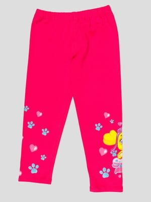Леггинсы розовые | 4985162