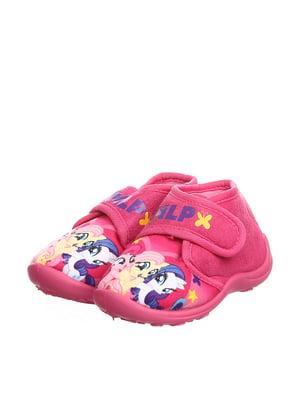 Тапочки розовые | 4985262