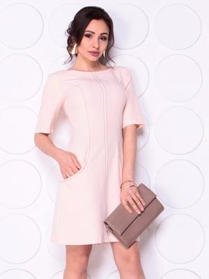 Платье персикового цвета   5010381